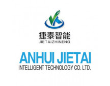 Anhui Jietai Intelligent Technology Co., Ltd