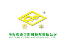 Nanyang Qifeng Machinery Co.,ltd