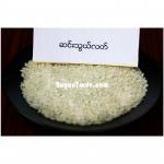 Sin Thwe Lat Rice