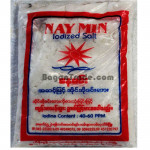 Ayeyarwady Salt in Myanmar