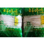 Rice Vermicelli (Sein Tige) in Myanmar