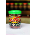 Dry and Sweet Fried Fish Sauce of Hinthada