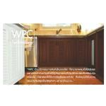 WPC Listo Kitchen