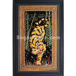Animated Golden Tiger Embroidery