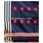 Red rectangle shape design Chin Blanket