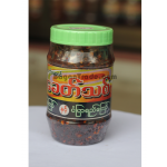 Spicy Taste Fried Fish Sauce