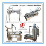 Semi Automatic Olive Oil Filling Machine
