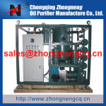 ZYD Series ultra-high transformer/insulation oil purification equipment with double stages(±750kv,1000kv,±660kv,800kv project)