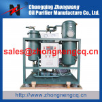 ZYD-I Series Ultra-high Voltage Oil Treatment Equipment
