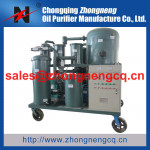 Multiply-Functional Insulating Oil Regeneration Purifier Series ZYB
