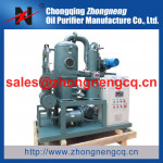 Series ZYB Multi-function Oil Purifier