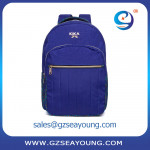 High quality laptop ccomputer school bag 2017 new stylish durable dirty resistant school backpack