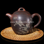 230ml Handmade Customized Large Capacity Qinzhou Nixing Pottery Happiness In Eyes Tea Pot Purple Clay Pot