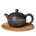 Round Purple Clay Teapot Nixing Pottery Pot Pure Handmade Qinzhou Local Pottery Tea Pot