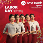 Ayawaddy Bank Uniform